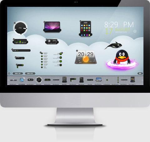 XWidget Anzeigen auf dem Desktop