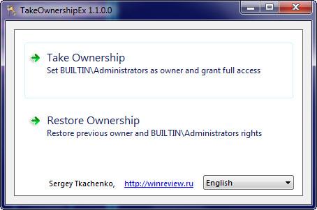Dateien oder Ordner in Besitz nehmen – TakeOwnershipEx