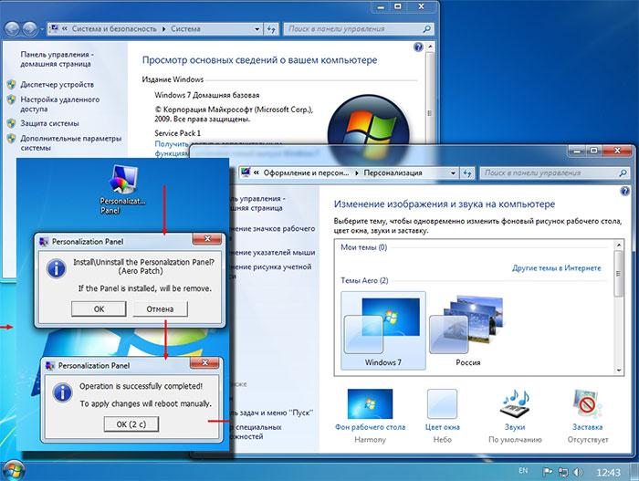 Aero Patch für Windows 7 Starter und Basis