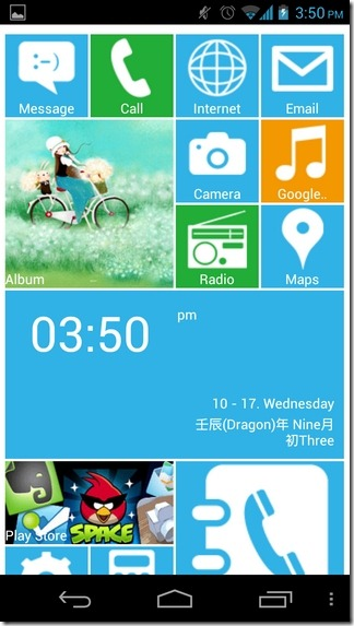 Windows Phone 8 – Home- und LockScreen für Android