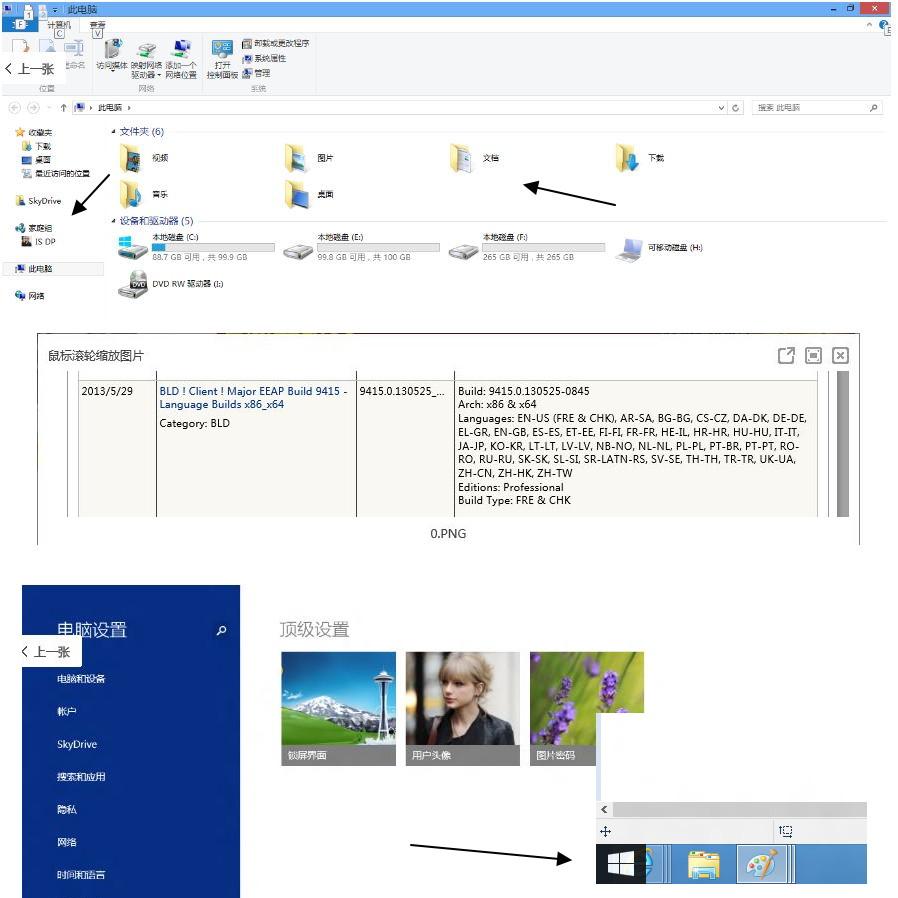 Windows 8.1 Bilder der 9415
