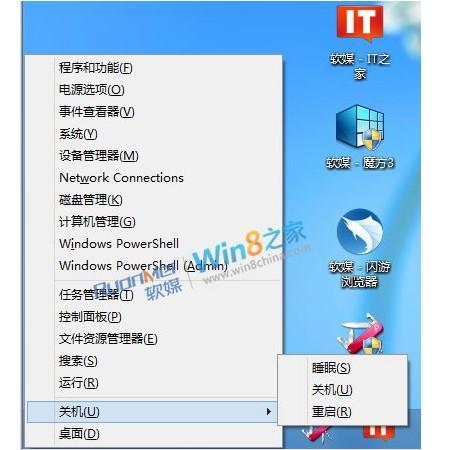 Windows 8.1 Herunterfahren, Neustarten im Win + X Menü kommt offiziell hinzu