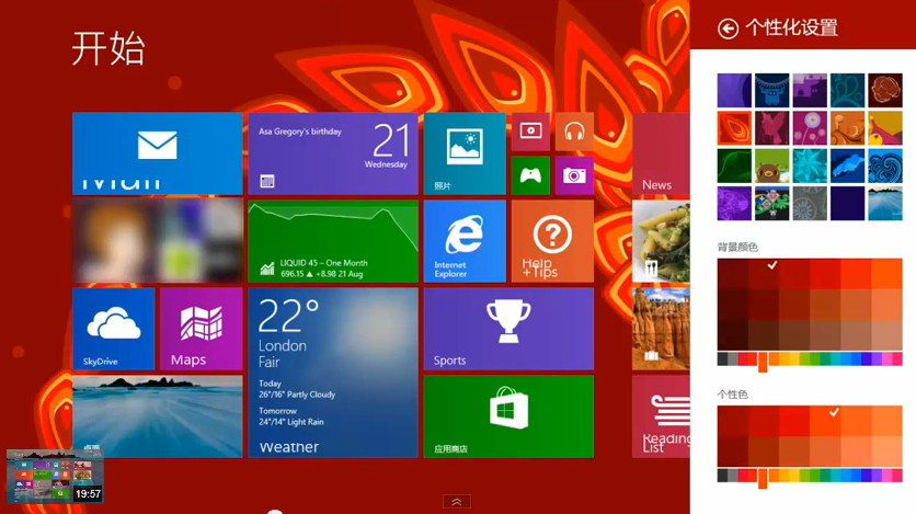 Windows 8.1 Build 9477 im Internet aufgetaucht (Video)