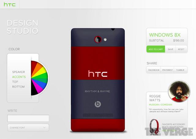 Plant HTC einen Web-Dienst zur individuellen Anpassung seiner Smartphones ?
