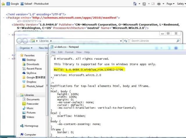Neuer Screenshot von Windows 8.1 build 9484 geleakt