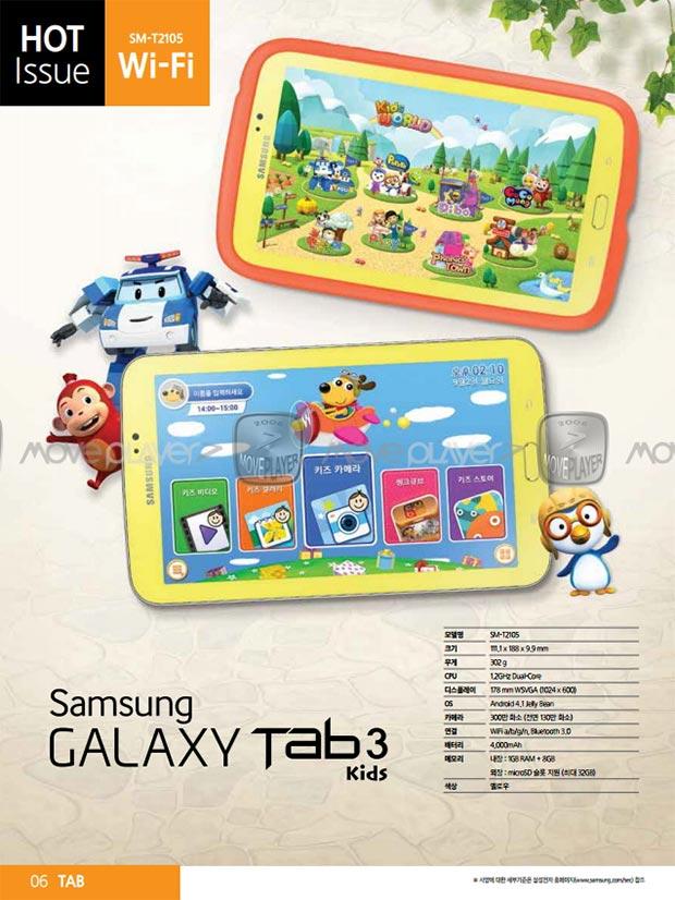 """""""Samsung Galaxy Tab 3 Kids"""" – Kinder-Tablet von Samsung mit Android"""