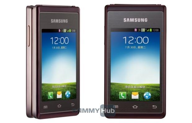 Noch ein Klapphandy von Samsung ?