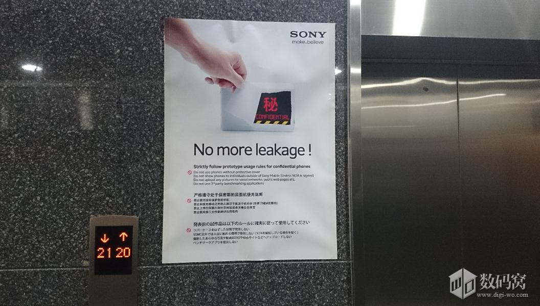 """""""Anti Leak"""" Plakate von Sony ins Netz gelangt"""