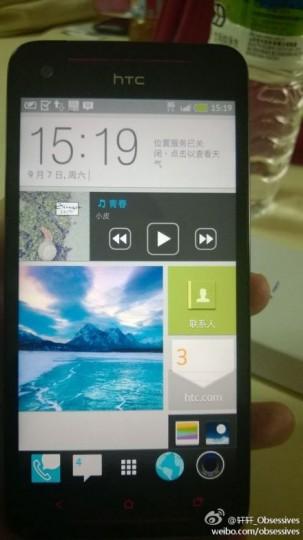 Mögliches Betriebssystem von HTC zeigt sich erstmals im Netz