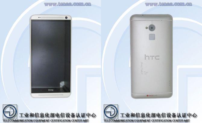 """Erneut Bilder vom """"HTC One Max"""" aufgetaucht"""