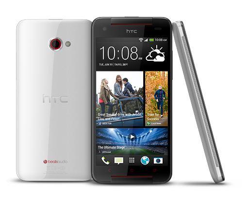 HTC plant offensichtlich Butterfly 2 mit wasserdichtem Display