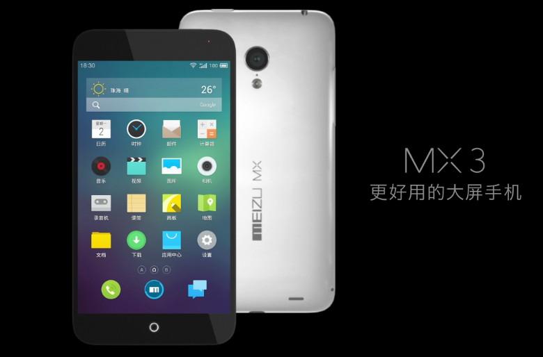 Meizu MX3 – Ein Smartphone abseits der IFA, aber mit interessanten Spezifikationen (Video)