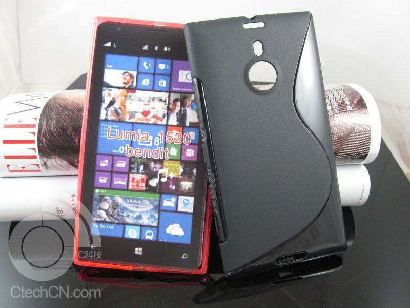 Weitere Bilder vom Nokia Lumia 1520 und Schutzhüllen geleakt