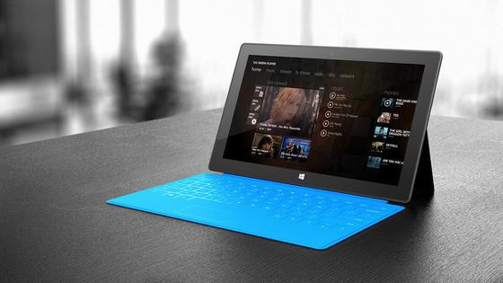 [Kurzinfo] Neue Informationen zum VLC Player für Windows 8