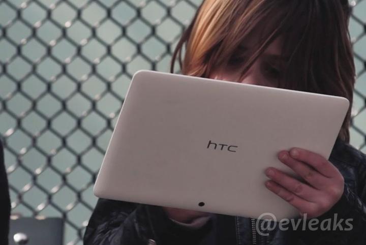 Und es kommt doch – HTC bestätigt Pläne für neues Tablet