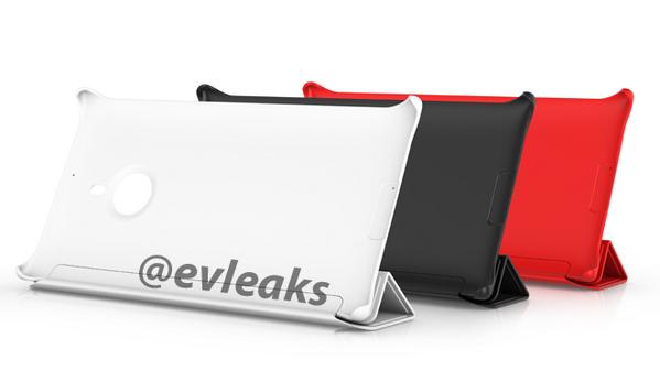 "Nokia Lumia 1520 ""Protective Cover"" geleakt"