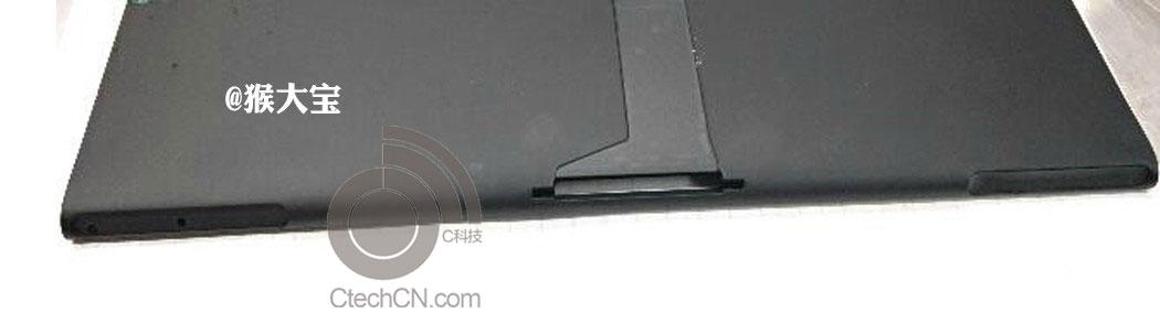 """Mögliche Rückseite des """"Nokia Lumia 2520"""" Tablets gesichtet"""