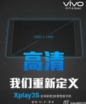 Vivo-Xplay3S-2K-display