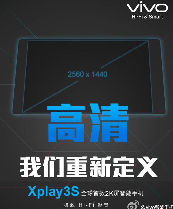 Vivo Xplay3S – Smartphone mit einer Auflösung von 2560 x 1440 Pixel angeteasert