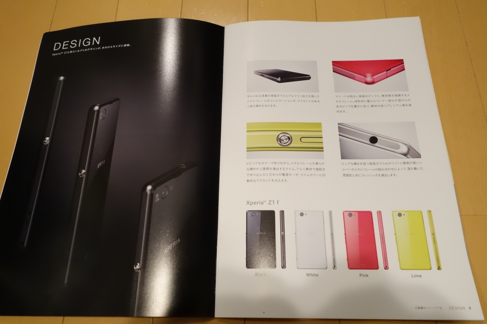 """Katalog zeigt weitere Bilder des """"Sony Xperia Z1 f"""" (Sony Z1 mini)"""