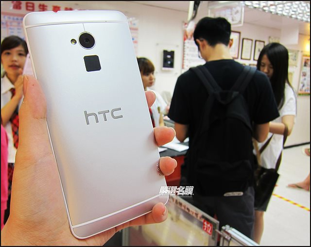 Zahlreiche Bilder vom HTC One Max im Netz aufgetaucht