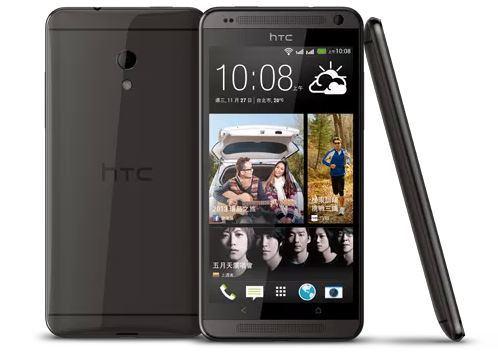 """HTC stellt """"HTC Desire 700"""" offiziell vor"""
