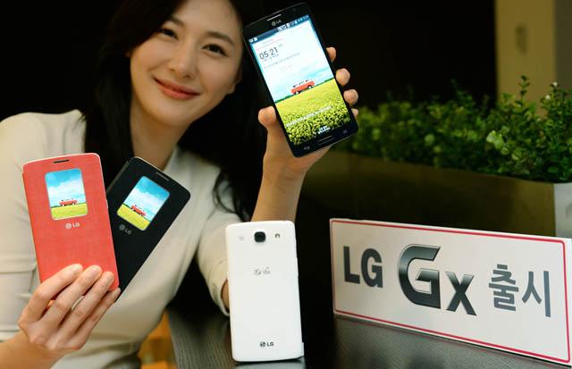 LG Gx offiziell vorgestellt
