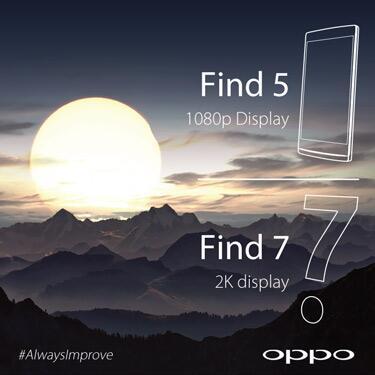 Oppo bestätigt 2k-Display beim kommenden Oppo Find 7
