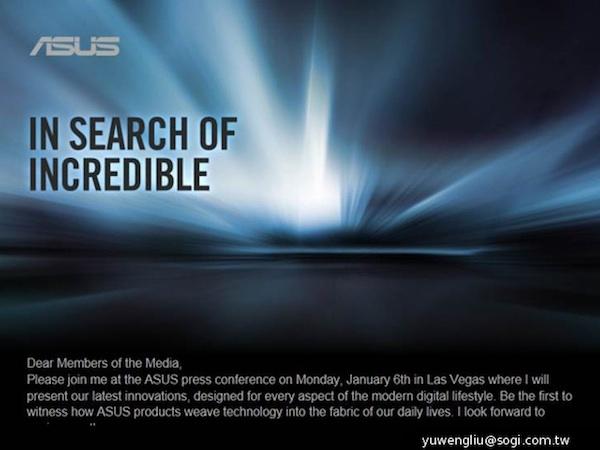 """06. Januar 2014 – ASUS kündigt die """"Suche nach dem Unfassbaren"""" an"""