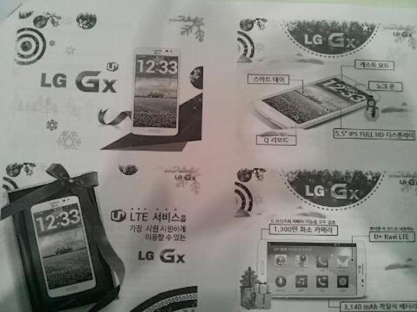 "Flyer zeigt bislang ubekanntes ""LG Gx"""