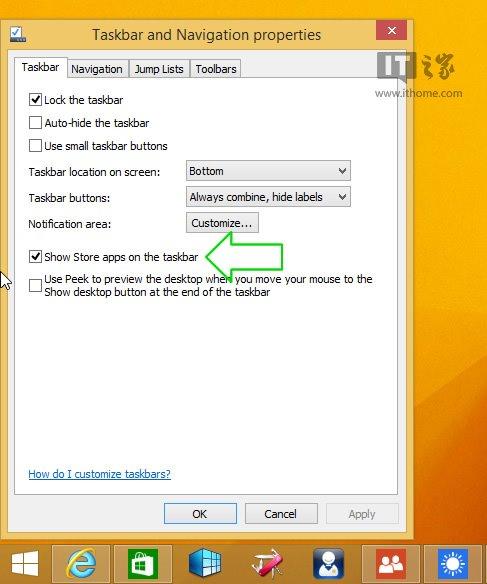 Neue Details zum Windows 8.1 2014 Update