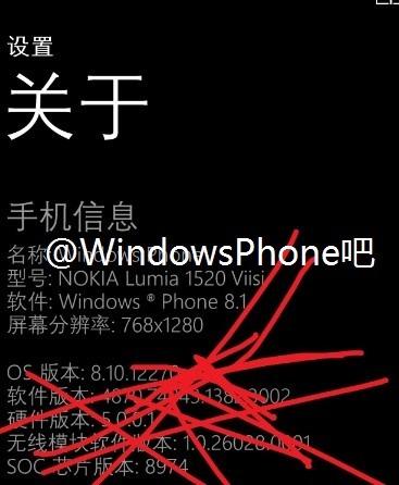 "Screenshot bestätigt Windows Phone 8.1 auf dem ""Nokia Lumia 1520v"""
