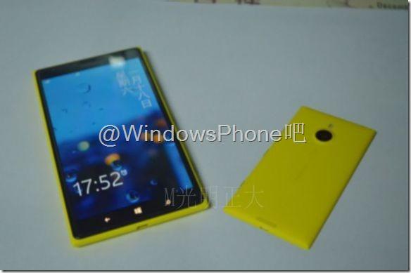 """Weitere Informationen zum """"Nokia Lumia 1520V"""" geleakt"""