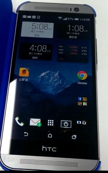 """Frontseite vom kommenden """"HTC M8"""" geleakt"""