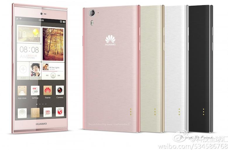 """Neue Bilder vom """"Huawei Ascend P7"""" ins Netz gelangt"""