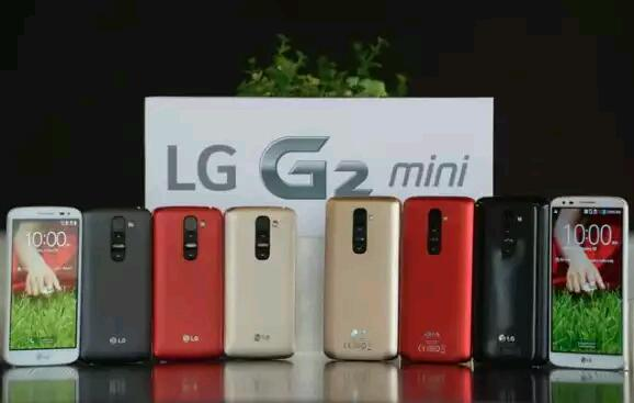 """""""LG G2 Mini"""" bereits enthüllt"""