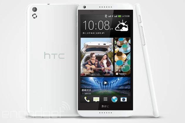 HTC Desire 8 zeigt sich auf erstem Pressebild