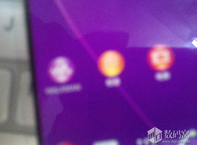 Neue Bilder eines Sony Smartphones mit kaum vorhandenem Displayrahmen geleakt