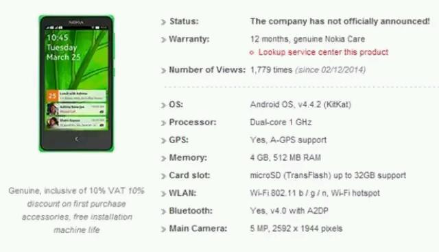 Nokia X A110 taucht in einem Online-Shop auf