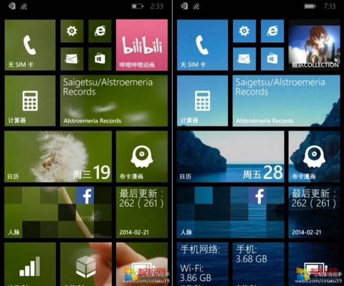 Windows Phone 8.1 mit personalisierbaren Kachel-Designs?