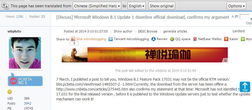 Windows 8.1 Update (1) Final? Oder doch nicht? Oder wie?