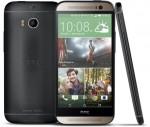 HTC-One-M8-HarmanKardon-Edition-5-1