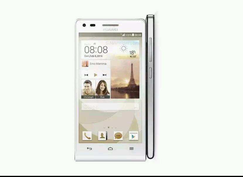 Huawei Ascend P7 Mini offiziell vorgestellt