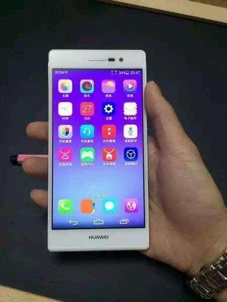 Huawei stellt das Ascend P7 offiziell vor