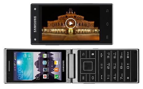 Klapphandy oder doch schon Klapp-Smartphone von Samsung