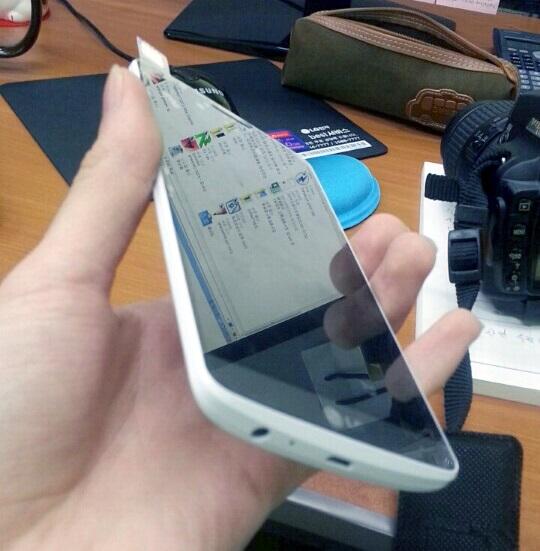 Neue Fotos vom vermeintlichen LG G3 aufgetaucht