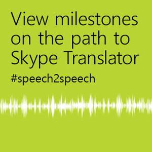 Skype Translater kommt zum Ende des Jahres als Beta