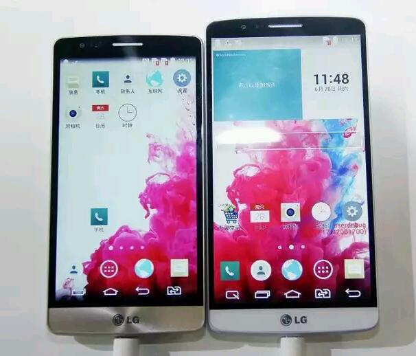 LG G3 Beat in China aufgetaucht. Ist das das LG G3 Mini ?