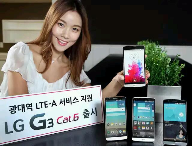 LG stellt LG G3 mit Snapdragon 805 offiziell vor