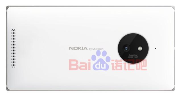 Geleaktes Bild zeigt Nokia by Microsoft [Update]